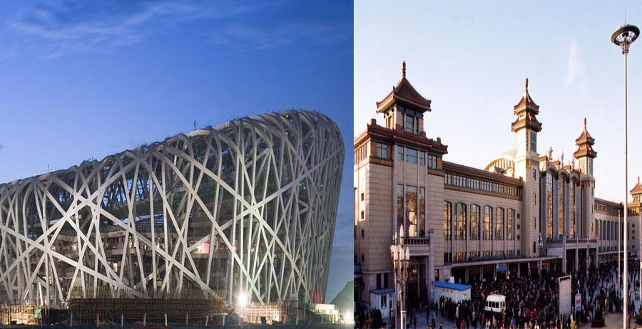 Beijing-BeautifulGlobal
