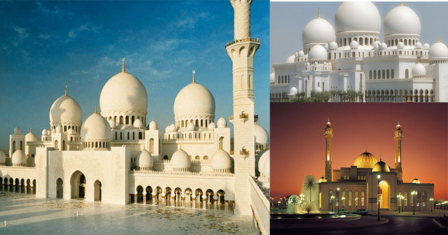 Grand Mosque - Beautiful Global