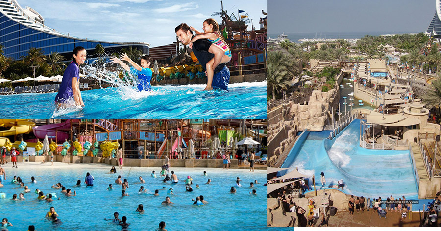 Wild Wadi Water Park - Beautiful Global