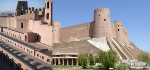 Herat National Museum