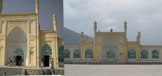 ID Gah Mosque In Afghanistan