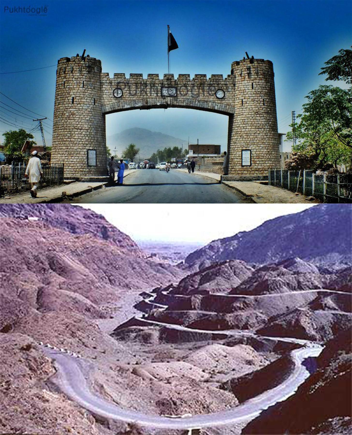 Khyber Pass - Spin Ghar Mountains Pass