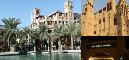 Madinat Jumeirah Top 10 View