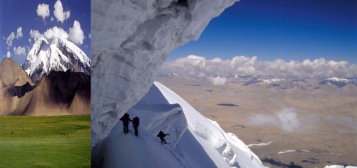 Muztagh Ata - Second Highest Mountain
