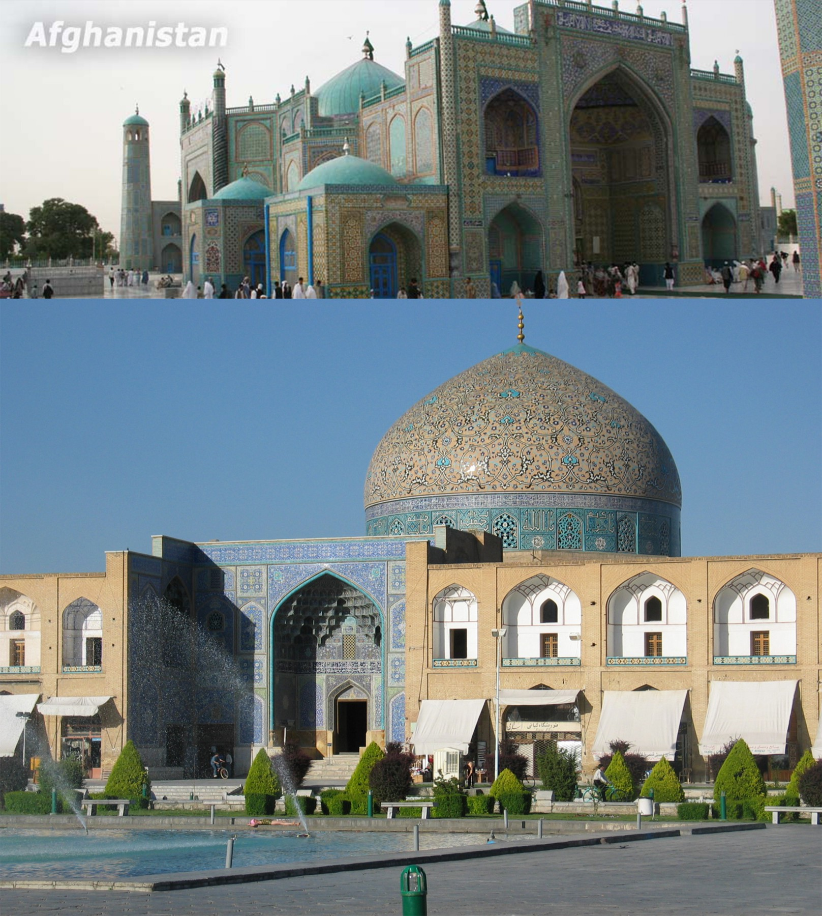 Sultan-Masoud-Palace---pictures
