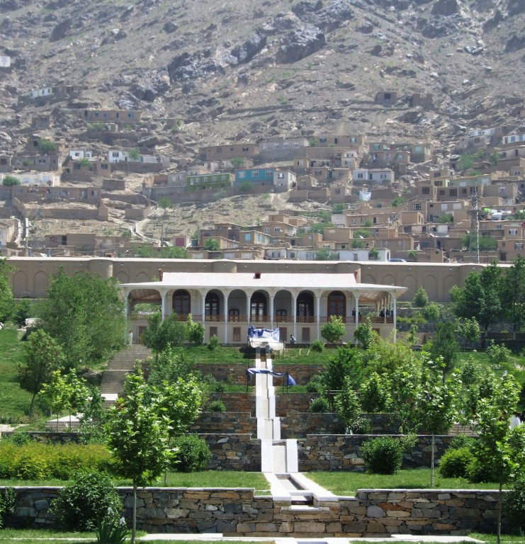 Gardens Of Babur - Historic Park In Kabul Afghanistan