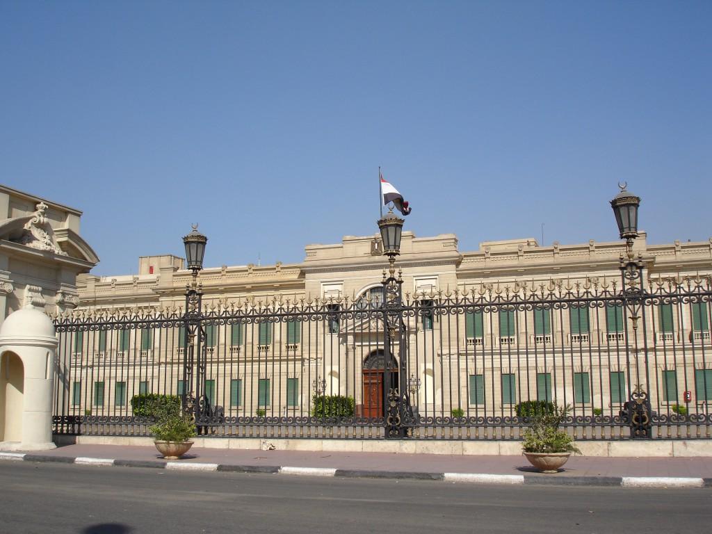 Abdeen Cairo Palace