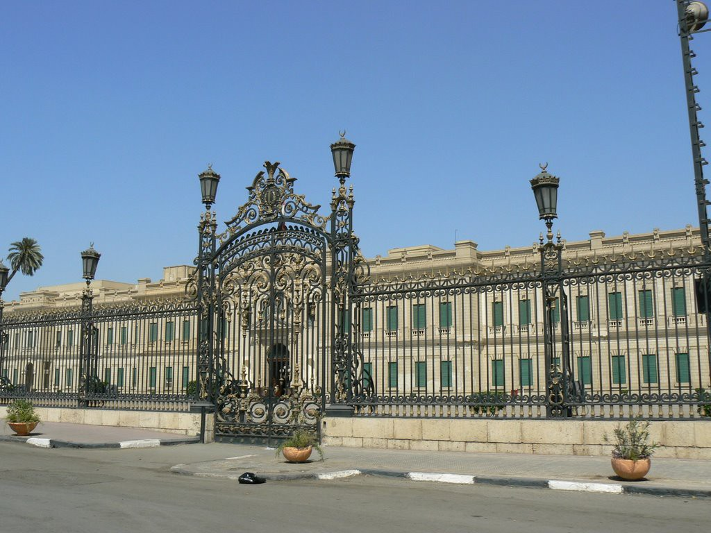 Abdeen Cairo Palace - A Historic Palace Of Muslims In Downtown Cairo, Egypt