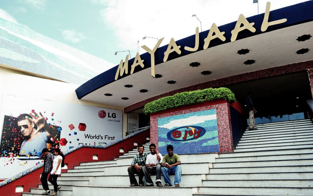 Mayajaal Cinemas Second Largest Multiplex In Asia - The Entertainment Center In Kanathur, Chennai, India