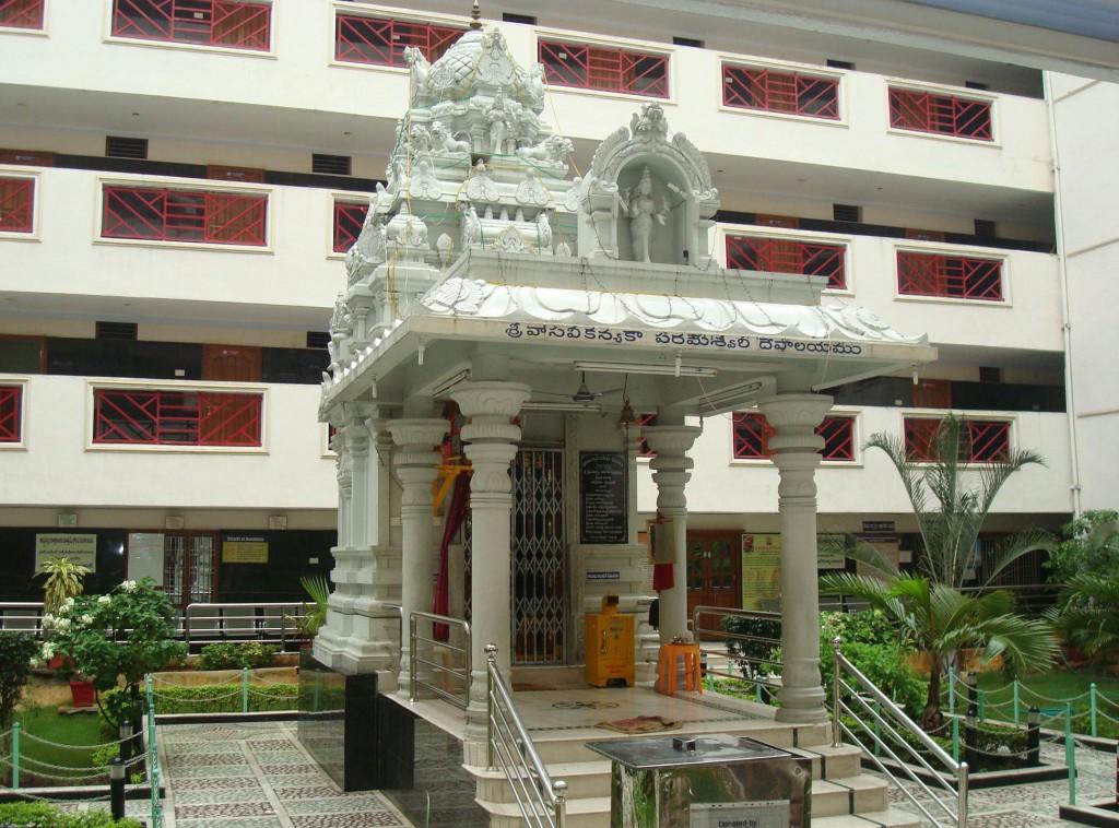Tirumala Sri Venkateswara - Richest Temple In Andhra Pradesh India