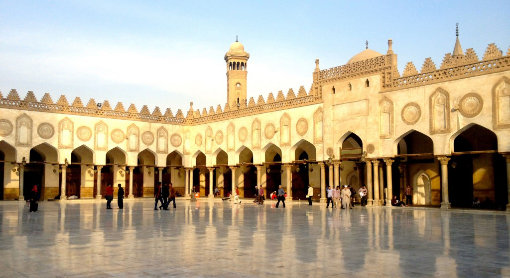 Al-Azhar, The First Islamic Mosque In Cairo, Egypt