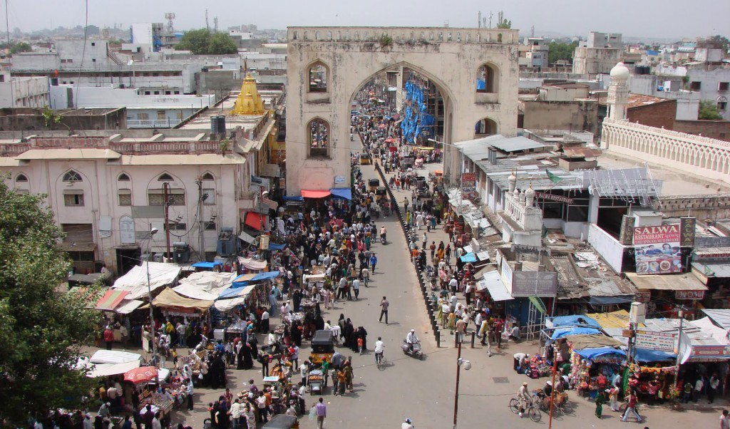 Chandni Chowk or Moonlight Square In Central North Delhi, India