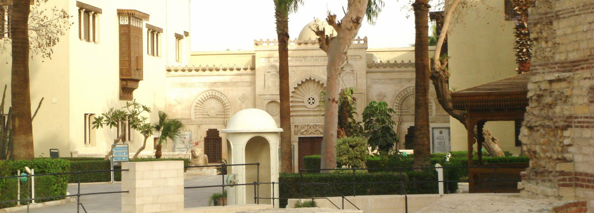 Coptic Museum -  Biggest Collection Of Egyptian Christian Artifacts In The World