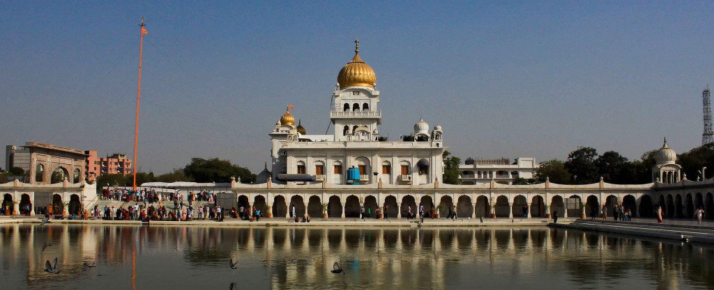 Gurudwara Bangla Sahib or Sikh House Of Worship In New Delhi, India