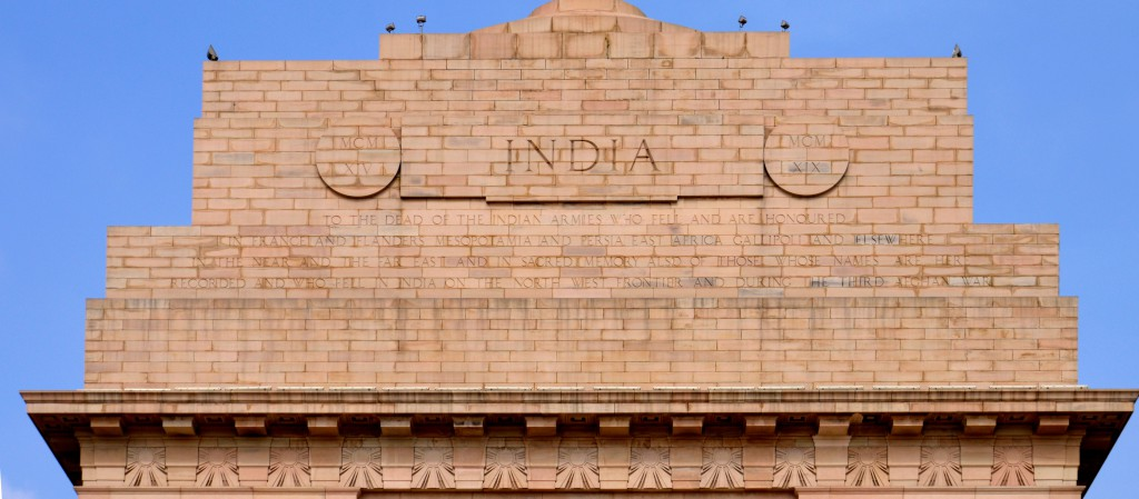 India Gate or All India War Memorial In Delhi, India