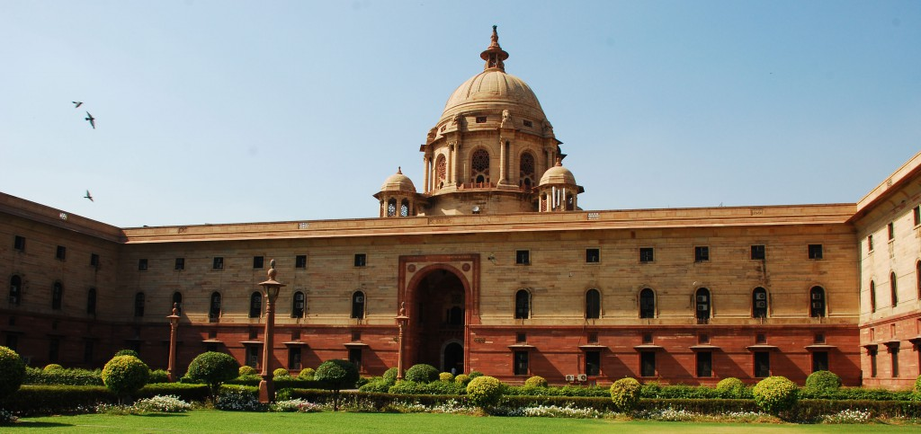 Rashtrapati Bhavan or Presidential Residence In New Delhi, India