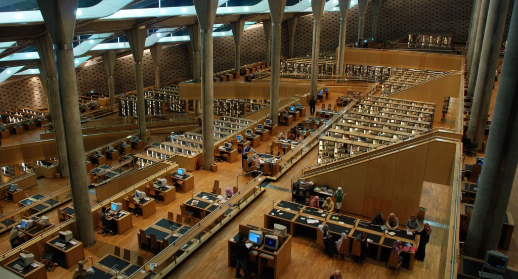 Royal Library Alexandria, Egypt - One Of The Largest And Ancient Library Of World