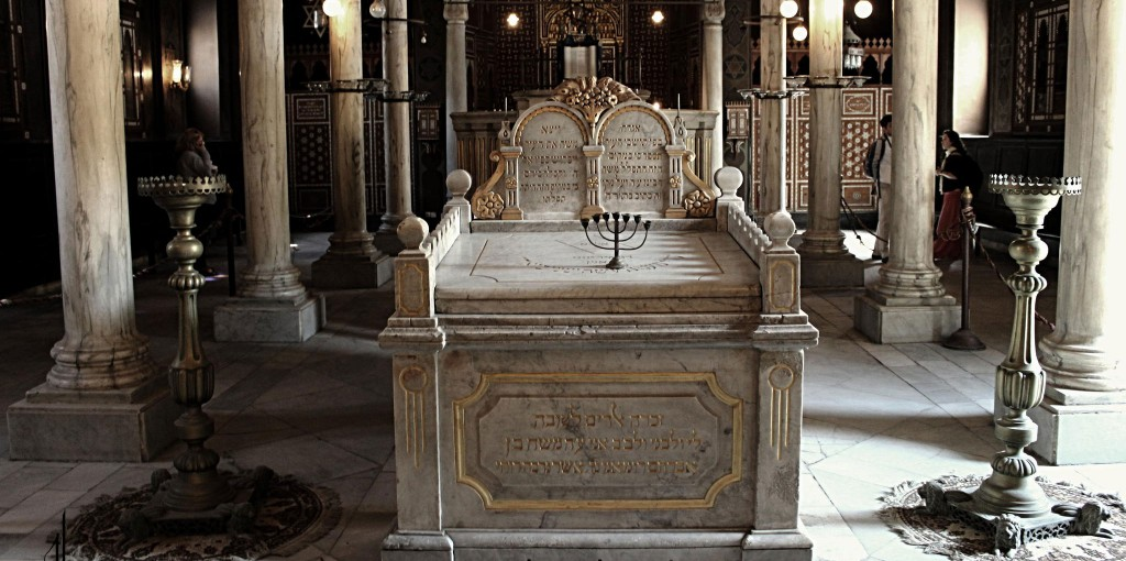 Ben Ezra Synagogue or Synagogue Of The Palestinians in Cairo, Egypt