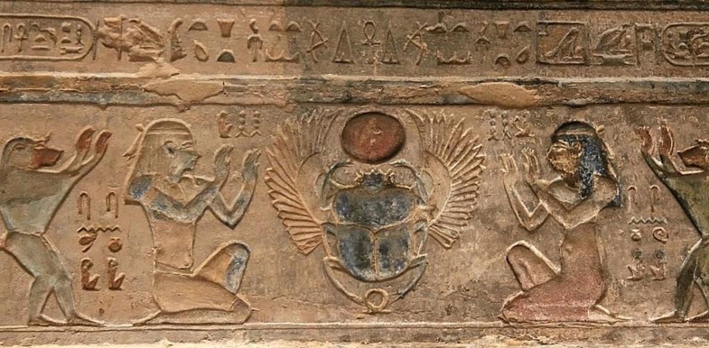 Deir-el-Medina - An Ancient Egyptian Village