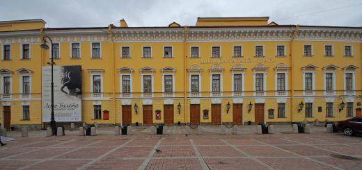 Mikhailovsky Theatre, Russia - beautiful global 001